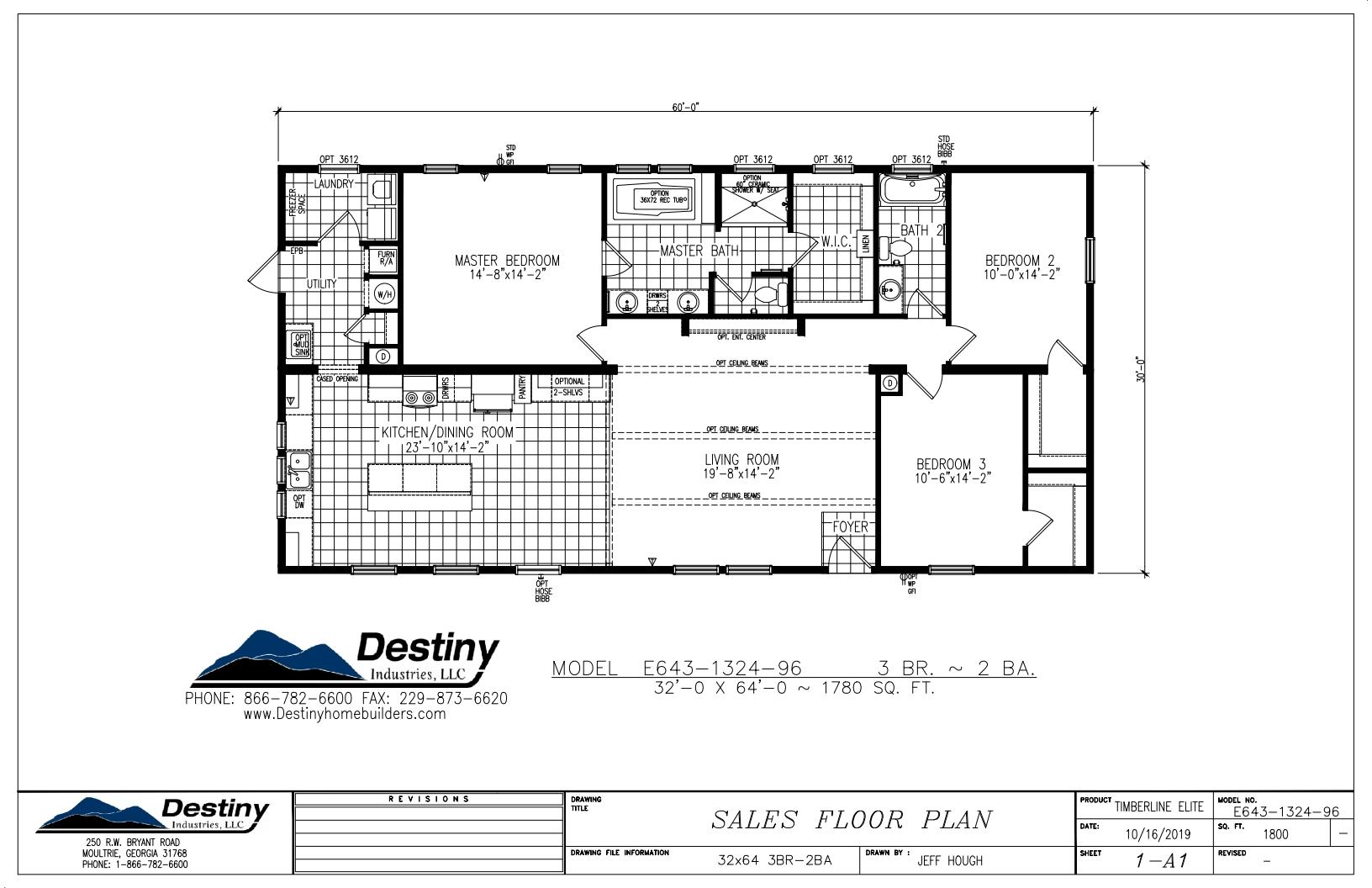 The Aspen Floorplan